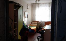 2-комнатная квартира, 40.8 м², 2/5 этаж, Интернациональная за 15 млн 〒 в Петропавловске