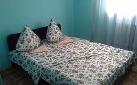 1-комнатная квартира, 37 м², 4/5 этаж посуточно, Ломоносова 4 за 5 000 〒 в Актобе, Старый город