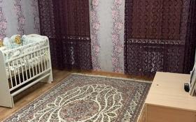1-комнатная квартира, 37 м², 5/6 этаж, 31Б мкр за 6.4 млн 〒 в Актау, 31Б мкр