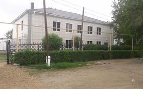 Здание, площадью 380 м², Ленина 24 — Чапаева за 75 млн 〒 в Костанае