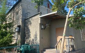 5-комнатный дом, 142 м², 4 сот., Пирогова за 35 млн 〒 в Жезказгане