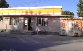 Магазин+Дом+СТО за 50 млн 〒 в Шымкенте, Енбекшинский р-н