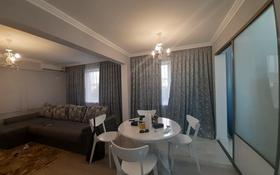 3-комнатная квартира, 56 м², 4/5 этаж, Абая 15А за 15.5 млн 〒 в Атырау