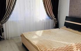1-комнатная квартира, 41 м², 2 этаж по часам, Алиханова 8а — Нуркена за 1 000 〒 в Караганде, Казыбек би р-н