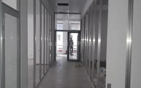 Помещение площадью 50 м², Абая — Жарокова за 250 000 〒 в Алматы, Бостандыкский р-н