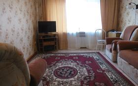 2-комнатная квартира, 51 м², 4/5 этаж помесячно, Шакарима Кудайбердиева 72 за 100 000 〒 в Кокшетау