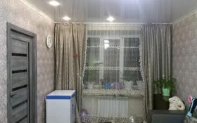 2-комнатная квартира, 41 м², 2/3 этаж, Семенова за 6.3 млн 〒 в Риддере