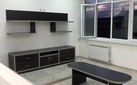 Офис площадью 14 м², Ауэзова 26 за 35 000 〒 в Кызылту