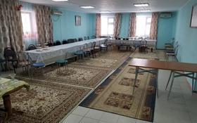 15-комнатный дом посуточно, 450 м², проспект Евразия за 40 000 〒 в Уральске