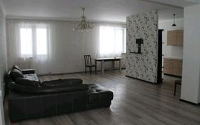 4-комнатная квартира, 140 м², 3/9 этаж, Бокейхана 2 за 46 млн 〒 в Нур-Султане (Астана)