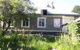 5-комнатный дом, 100 м², 18 сот., улица Дегерьмен за 13 млн 〒 в Жандосов