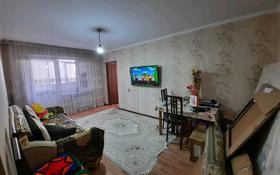 2-комнатная квартира, 42.5 м², 3/5 этаж, 4 мкр 22 за 12.5 млн 〒 в Талдыкоргане