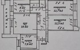 4-комнатная квартира, 74 м², 9/9 этаж, Карбышева 44 за 17.5 млн 〒 в Усть-Каменогорске