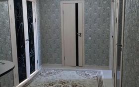 2-комнатная квартира, 58 м², 5/5 этаж, Султан бейбарыс 8 — Женис и султан Бейбарыс за 14 млн 〒 в