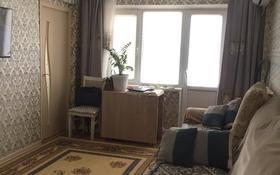 3-комнатная квартира, 49.6 м², 3/5 этаж, 17-микрорайон 14 за 8 млн 〒 в Балхаше