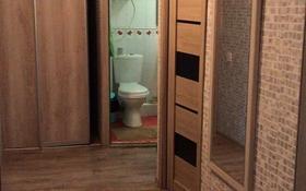 2-комнатная квартира, 46 м², 1/5 этаж посуточно, Муканова 4 — Университетская за 8 000 〒 в Караганде, Казыбек би р-н