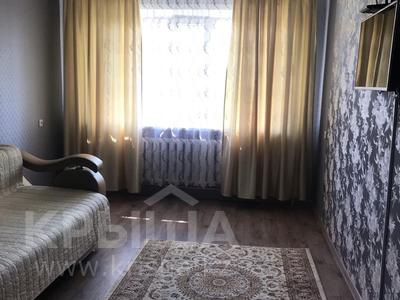 2-комнатная квартира, 46 м², 1/5 этаж посуточно, Муканова 4 — Университетская за 8 000 〒 в Караганде, Казыбек би р-н — фото 6