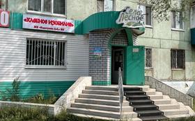 Магазин площадью 42 м², Комсомольский 7 за 14 млн 〒 в Рудном