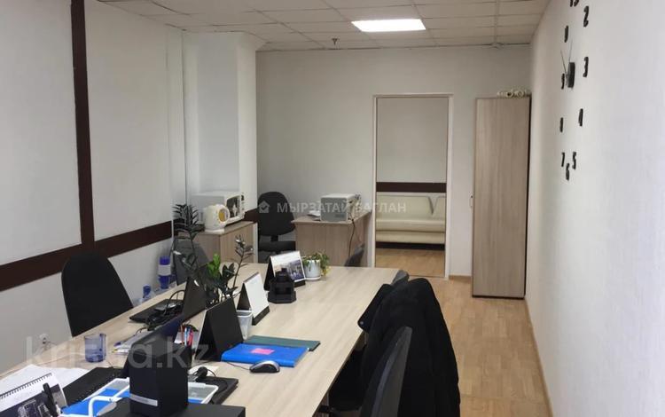 Офис площадью 61 м², Амангельды Иманова 19 за 16 млн 〒 в Нур-Султане (Астана), р-н Байконур