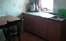 21-комнатная квартира, 48 м², 1/1 этаж посуточно, Интернациональная улица 32 за 5 000 〒 в Щучинске