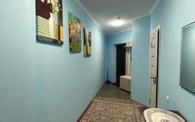 1-комнатная квартира, 61 м², 13/16 этаж посуточно, Навои 37 — Жандосова за 12 000 〒 в Алматы, Бостандыкский р-н