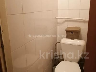 3-комнатная квартира, 60 м², 4/4 этаж, мкр №4, Мкр №4 за 18 млн 〒 в Алматы, Ауэзовский р-н — фото 5