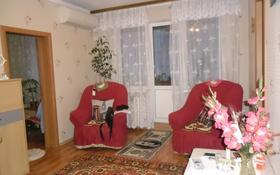 2-комнатная квартира, 46 м², 2/5 этаж, Аманжолова за 12 млн 〒 в Уральске
