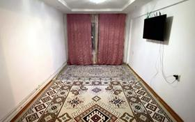 4-комнатная квартира, 74 м², 5/5 этаж, Амангельды Иманова 100 за 8.5 млн 〒 в