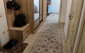 2-комнатная квартира, 63.3 м², 8/9 этаж, Каратал 6В за 20.5 млн 〒 в Талдыкоргане