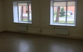 Офис площадью 40 м², Луначарского за 2 750 〒 в Павлодаре