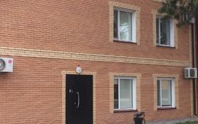 Офис площадью 40 м², Луначарского 6/3 за 2 750 〒 в Павлодаре