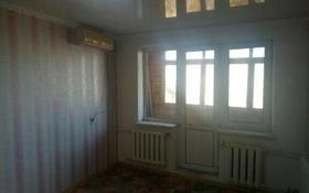 1-комнатная квартира, 35 м², 5/5 этаж, проспект Алашахана 11 за 5.5 млн 〒 в Жезказгане