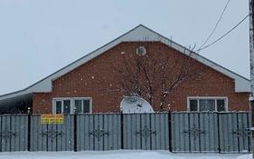 5-комнатный дом, 150 м², 17 сот., Жансугурова 62 за 35 млн 〒 в Талдыкоргане