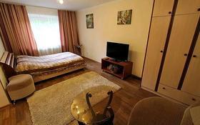 1-комнатная квартира, 45 м², 4/12 этаж посуточно, Сыганак 10 — Сауран за 6 000 〒 в Нур-Султане (Астана), Есиль р-н