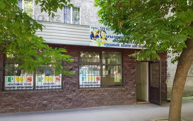 Помещение под различный вид деятельности за 39 млн 〒 в Алматы, Алмалинский р-н