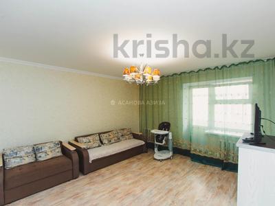 3-комнатная квартира, 87 м², 7/7 этаж, проспект Улы Дала за 31.5 млн 〒 в Нур-Султане (Астана), Есиль р-н