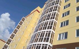 1-комнатная квартира, 40.3 м², 4/9 этаж, Юбилейный 35 Б за 11.2 млн 〒 в Кокшетау