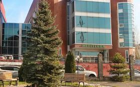 4-комнатная квартира, 163.3 м², мкр Горный Гигант, Жамакаева 254/2 за ~ 89.8 млн 〒 в Алматы, Медеуский р-н