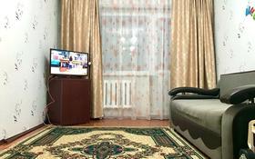 1-комнатная квартира, 38 м², 4/5 этаж, мкр Новый Город, 23 Микрарайон за 6.6 млн 〒 в Караганде, Казыбек би р-н