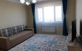 2-комнатная квартира, 54 м², 10/16 этаж помесячно, Навои — Жандосова за 200 000 〒 в Алматы, Ауэзовский р-н