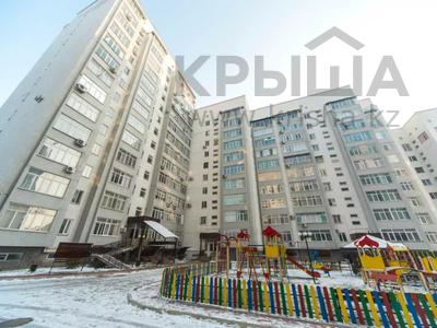 1-комнатная квартира, 50 м², 8/10 этаж посуточно, Юнусалиева 173 за 10 000 〒 в Бишкеке — фото 11