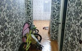 3-комнатная квартира, 67 м², 9/9 этаж, улица Утепова 30/1 за 23 млн 〒 в Усть-Каменогорске