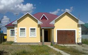 3-комнатный дом, 140 м², 10 сот., Хабибулла Куанышкали 23 за 28 млн 〒 в Атырау