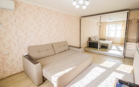 1-комнатная квартира, 36.6 м² посуточно, Толебаева 100 — Шевченко за 7 000 〒 в Талдыкоргане