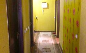 3-комнатная квартира, 86 м², 5/9 этаж, Каратал за 23.5 млн 〒 в Талдыкоргане