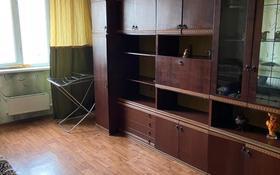2-комнатная квартира, 54 м², 4/9 этаж, мкр Аксай-3Б — Яссауи за 23.1 млн 〒 в Алматы, Ауэзовский р-н