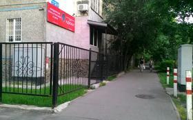 Магазин площадью 72 м², Валиханова 26 — Макатаева за 70 млн 〒 в Алматы, Медеуский р-н