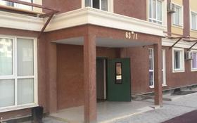2-комнатная квартира, 59 м², 3/12 этаж, 16-й мкр , 16-мкр 63/1 за 17 млн 〒 в Актау, 16-й мкр