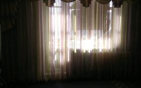 2-комнатная квартира, 50.7 м², 6/9 этаж, мкр Майкудук, Карла Маркса 5 за 12.5 млн 〒 в Караганде, Октябрьский р-н