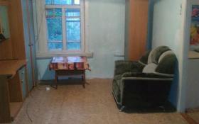 1-комнатный дом, 43.6 м², 2 сот., Литер кв 1а за 1.8 млн 〒 в Семее